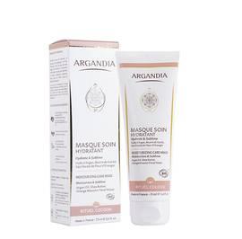 Argan Orange Blossom  Moisturizing Mask - Argandia - Face