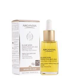 Precious Elixir Prickly Pear - Argandia - Face