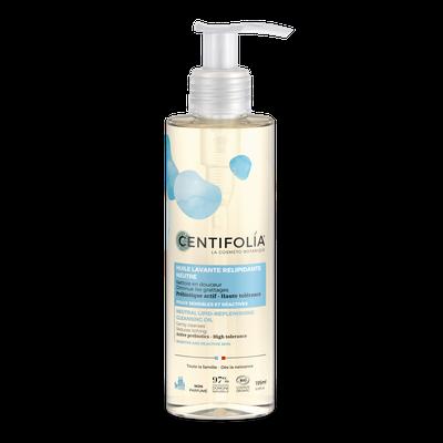 Huile lavante relipidante Neutre - Centifolia - Hygiène - Corps