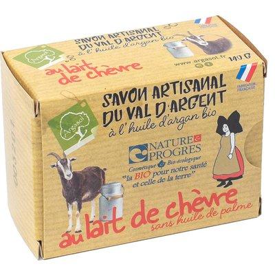 savon artisanal au lait de chèvre - ARGASOL - Hygiène