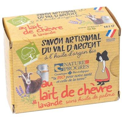 savon artisanal au lait de chèvre et à la lavande - ARGASOL - Hygiène