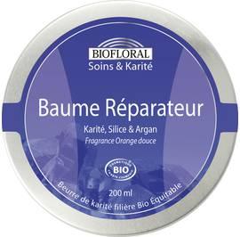 beurre-de-karite-a-la-silice-argan-et-cire-dabeille-200-ml