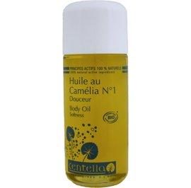 image produit Camelia body oil - n°1