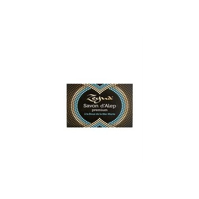 Savon Premium à la Boue de la mer morte - ZEYNA - Visage - Corps