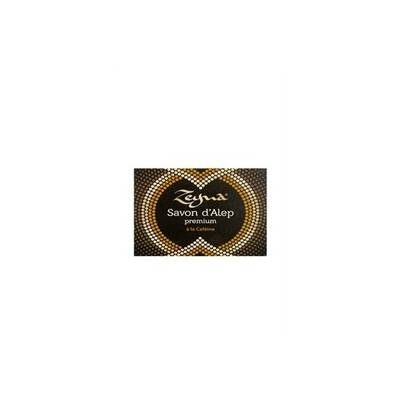 PREMIUM SOAP WITH COFFEE - ZEYNA - Body