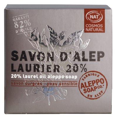 Pain d'Alep laurier 20% - ALEPPO SOAP CO - Hygiène