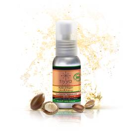 image produit Pure nourishing argan oil