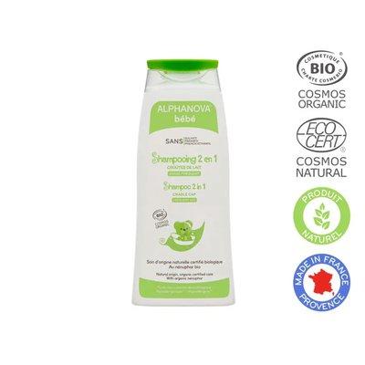 Shampooing bébé 2 en 1 – croûtes de lait - ALPHANOVA BEBE - Bébé / Enfants